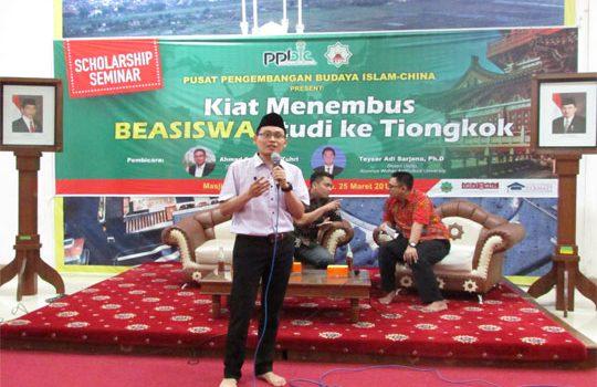 Seminar Beasiswa ppbic