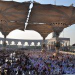 Plaza Masjid Agung Jawa Tengah